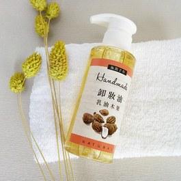 乳油木果卸妝油DIY組合包