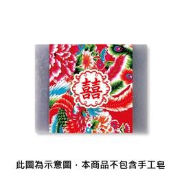 皂腰帶~龍鳳呈祥