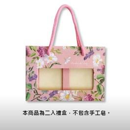 禮盒~花語盒-兩入皂禮盒包裝組