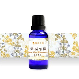皂用香氛-幸福果園