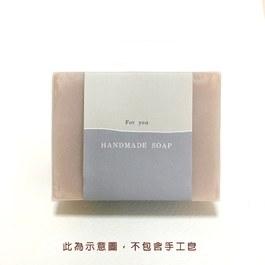 皂腰帶~只為你-冰山