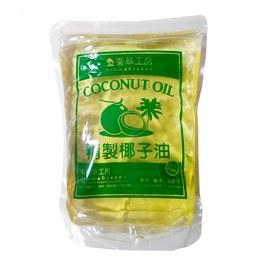 精製椰子油(袋裝)