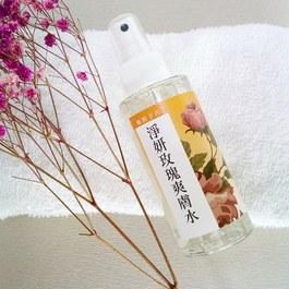 金鏤梅玫瑰爽膚水DIY組合包